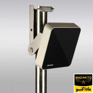 آنتن برد بلند UHF Long Range Antenna